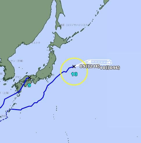 颱風盧碧強襲九州 為嚴防「強風驟雨」超過25萬人收避難警示!