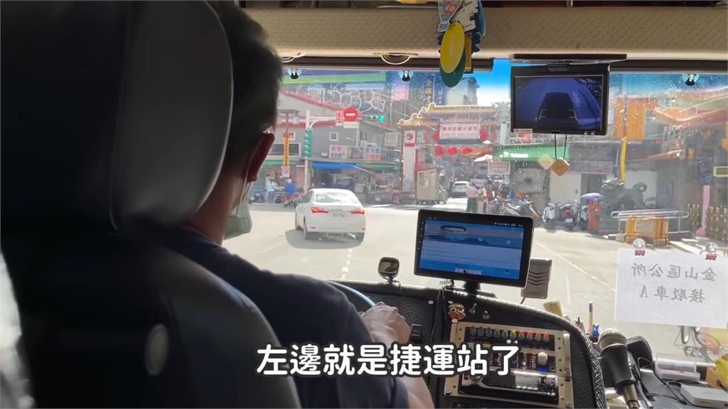 熱情專送!韓國人遊金山沒車返家 地方巴士司機得知直接送去車站