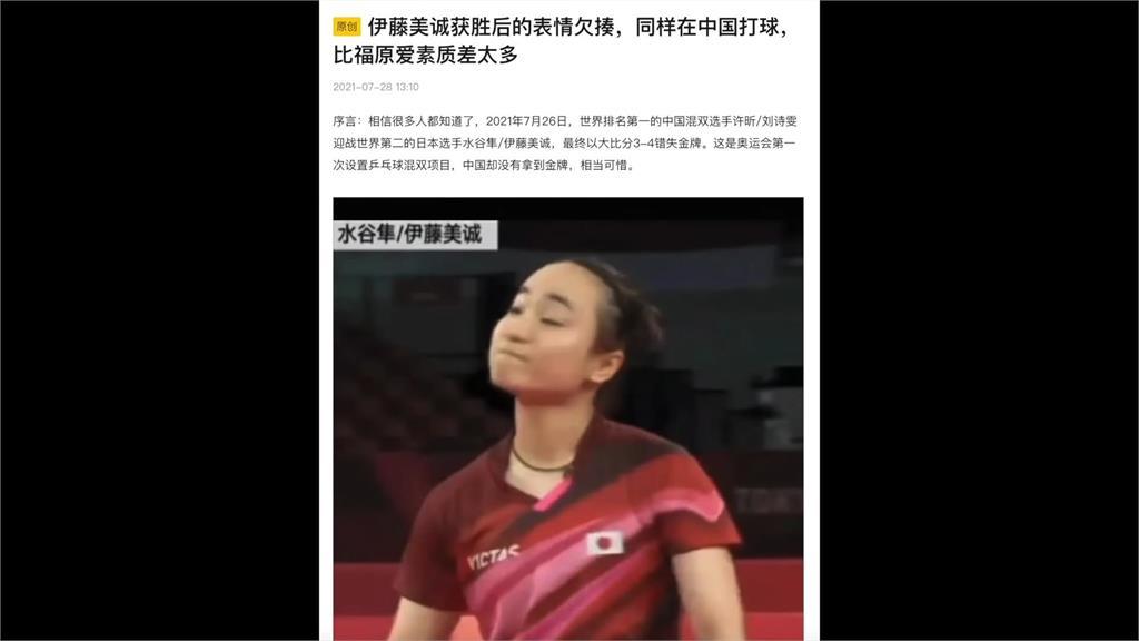 東奧/拿銀牌就崩潰?小粉紅頒獎典禮只想看這一幕 中國覺青:他們不在乎選手