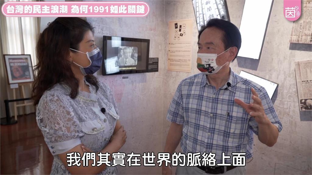 台灣民主之路最關鍵一年?他曝1991年「重要意義」 不只李登輝是其中要角