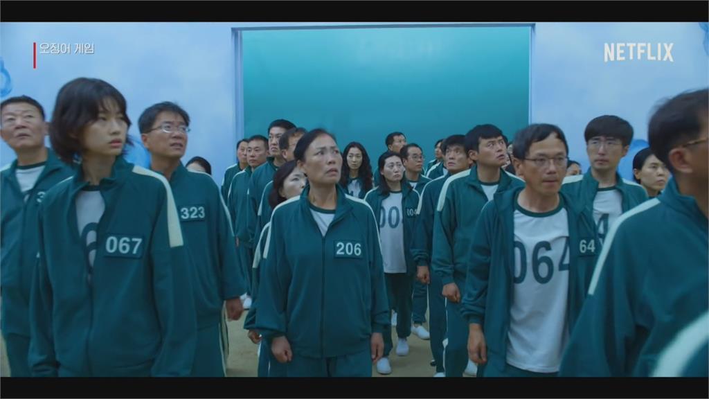 全球1.1億人收看魷魚遊戲 北朝鮮也發表評論