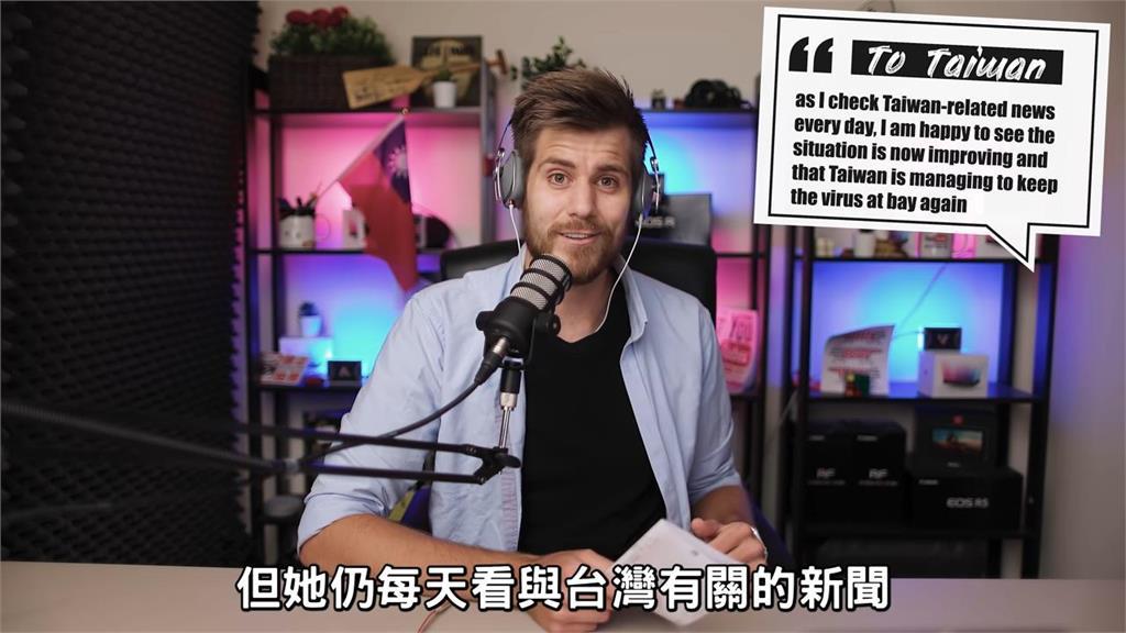 住在台灣是我的夢想!德國女學生渴望申請交換 直呼:台灣被嚴重低估