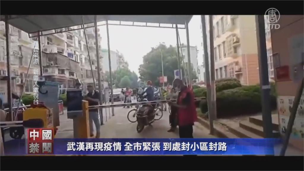Delta變種病毒攻回武漢 南京疫情傳播鏈燒向24城市