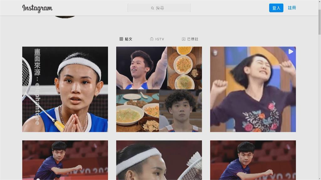 小S感謝國台辦「幫忙澄清非台獨」 台灣網友酸「追求人民幣」