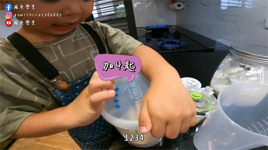 3歲兒獨自完成全家早餐!網友全程「姨母笑」看完 大讚:老爸太會教