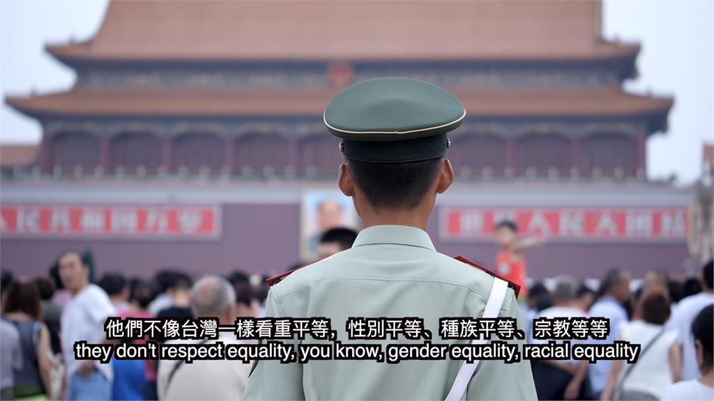 台灣是自由國家!英國人深刻體悟「尊重多元」 盼:加入聯合國幫助世界