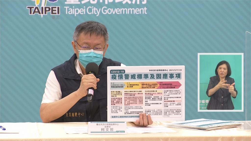 依疫苗涵蓋率評估降級? 陳:達6成逐步開放、全面降級要更嚴謹考慮