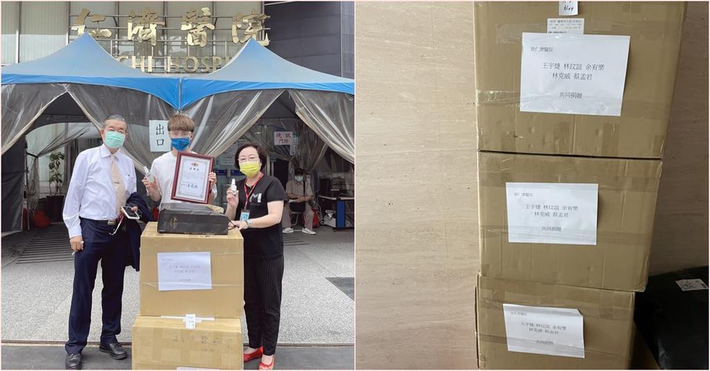 獨/王宇婕與藝人好友合捐500件防護衣 醫護道謝曝「比食物還重要」