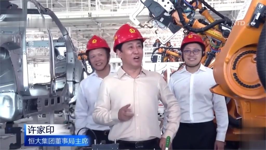 全球/恆大破產危機在即! 中國經濟恐全面崩盤