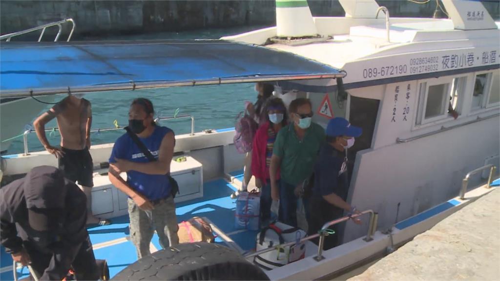 台東往返綠島海空交通受阻 鄉公所租娛樂船專送居民