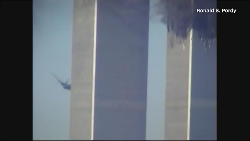 「911恐怖攻擊」走過20年 逾2977人罹難成美國人心中永遠的痛