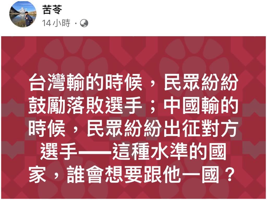 中國東奧輸比賽!玻璃心狂撒野「罵對手」苦苓嘆:這水準誰想跟他一國?