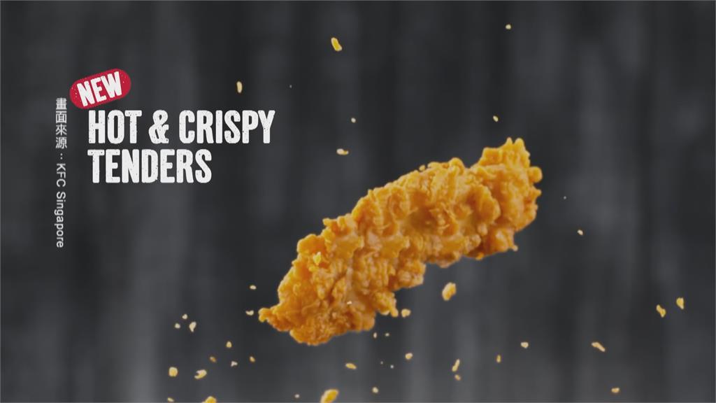 供應斷鏈食材荒! 美國肯德基「無雞可炸」