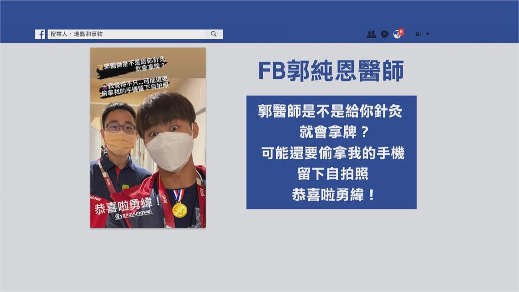楊勇緯認證過「最正女隊醫」! 郭純恩大曝光「過4年還是很漂亮」