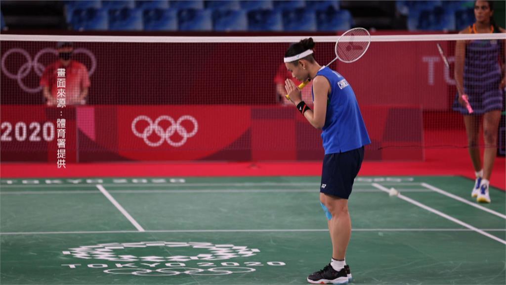 金牌戰對決中國陳雨菲 戴資穎喊話:腿兒!再撐一場