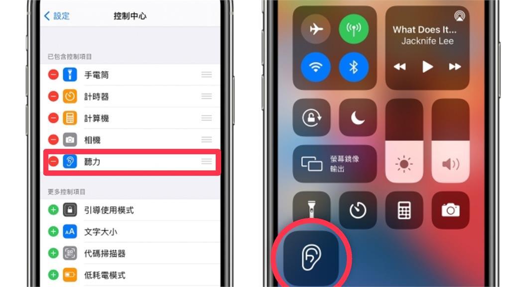 AirPods「隱藏版」功能曝!1設定就能「遠端監聽」網:好驚人