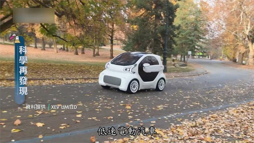 3D列印翻轉汽車產業 有望帶來新商機