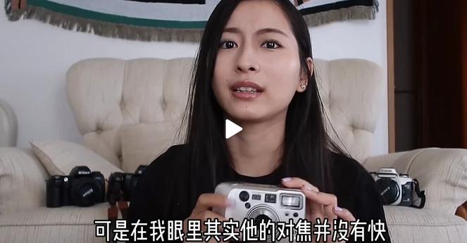 「中國版新垣結衣」顏值大崩壞 鄉民見「劣化」程度大驚:回不去了!