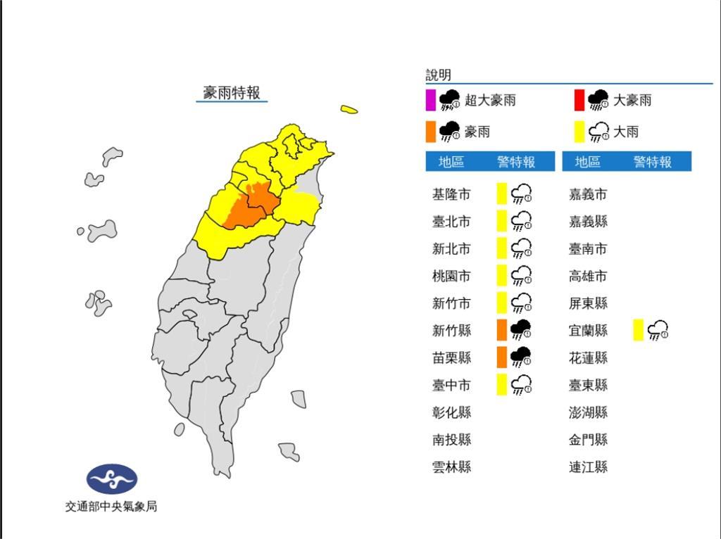 中颱烟花逼近台灣「9縣市慎防豪雨」!林嘉愷:颱風最快「這天」離開