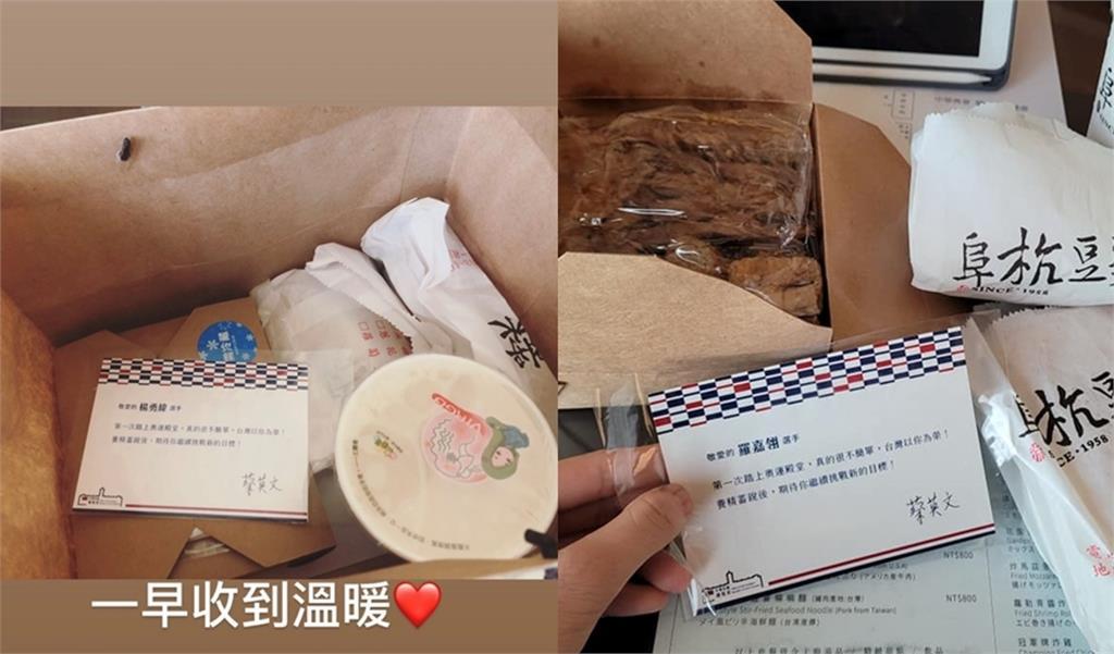東奧/為楊勇緯、羅嘉翎送早餐! 蔡英文親揭「男神女神早餐秘辛」:歡迎回家