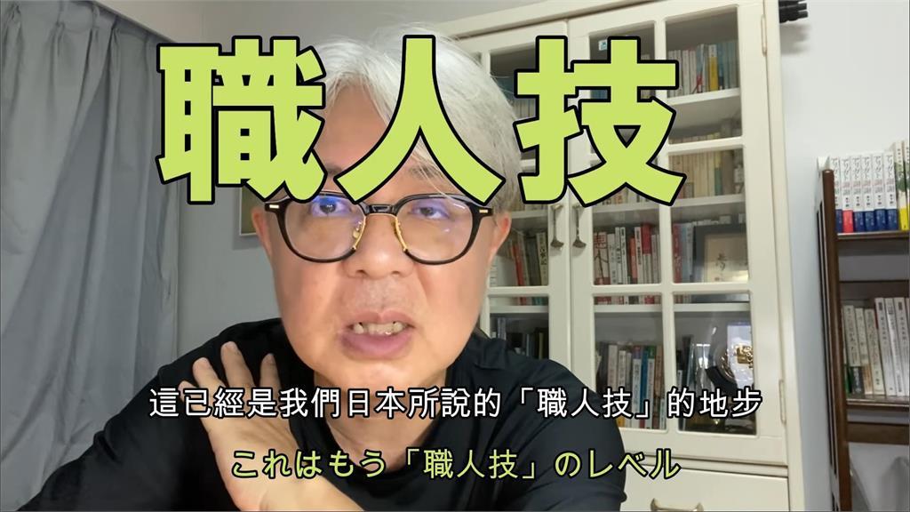 日籍作家觀察台灣40年!便當店員工「應對能力」太厲害 直言:日本不會贏