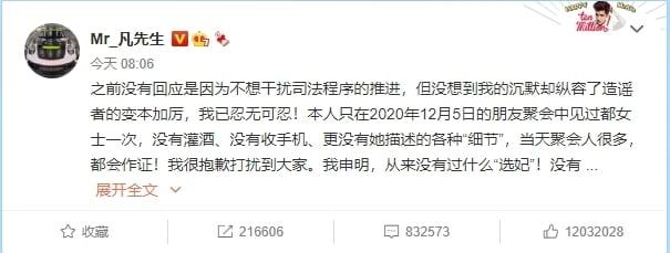 吳亦凡涉「強姦罪」遭刑事拘留!網翻「我會自己進監獄」狂酸神預言