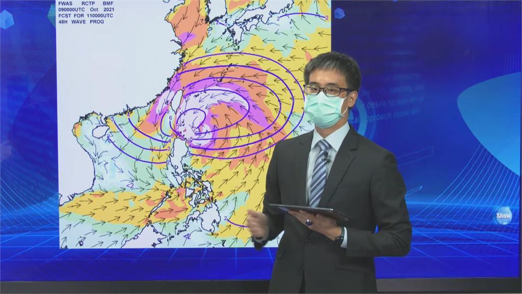 午後變天!「圓規」最快今晚海警 「南修」颱風今生成  對台影響曝光