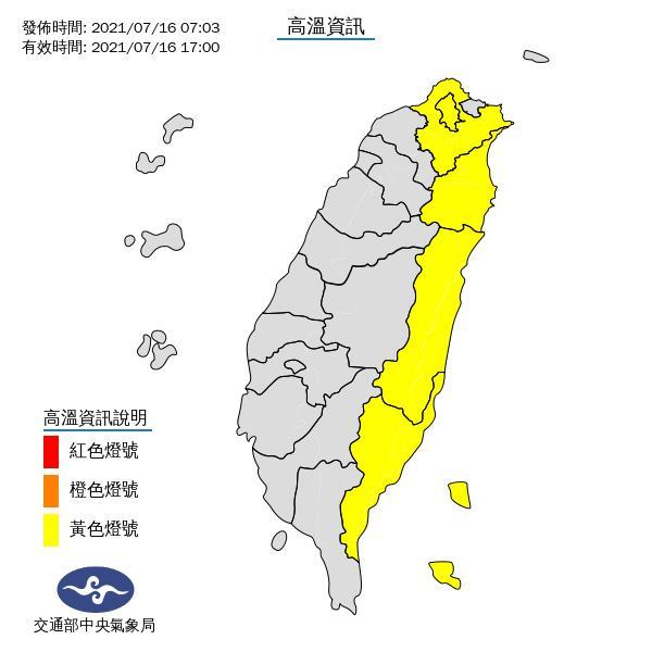 全台高溫「北、東部」飆36度!林嘉愷:午後大雨恐襲中南部