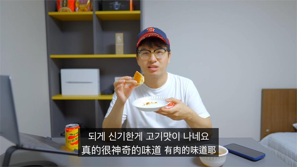 台灣中式喜餅很特別!韓國人初嚐驚豔 喊:希望我國也做來賣