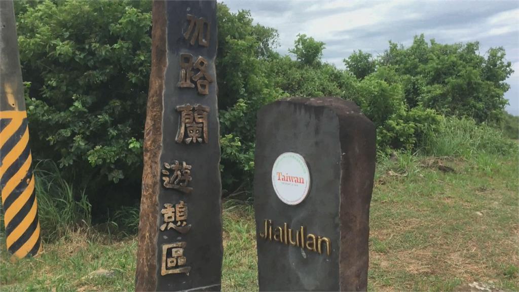 憂海濱公園湧入大量遊客 台東加路蘭部落防疫站維持7天管制