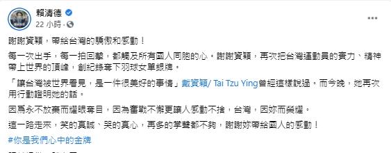 東奧/台灣、中國選手奪銀網友反應大不同 苦苓諷:哪一個才是泱泱大國?