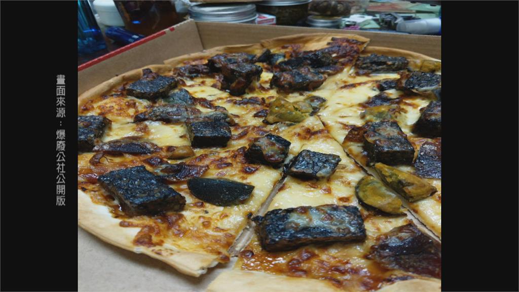 「香菜皮蛋豬血糕比薩」太夯! 登Google熱搜第一賣到缺貨