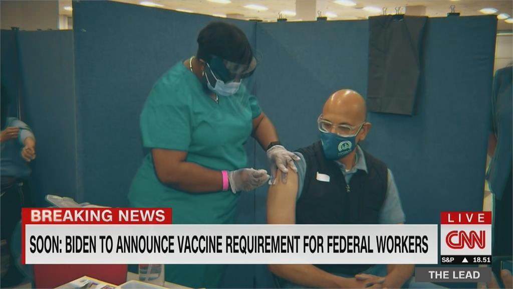 拜登下「接種令」防Delta 政府逾4百萬員工全得打