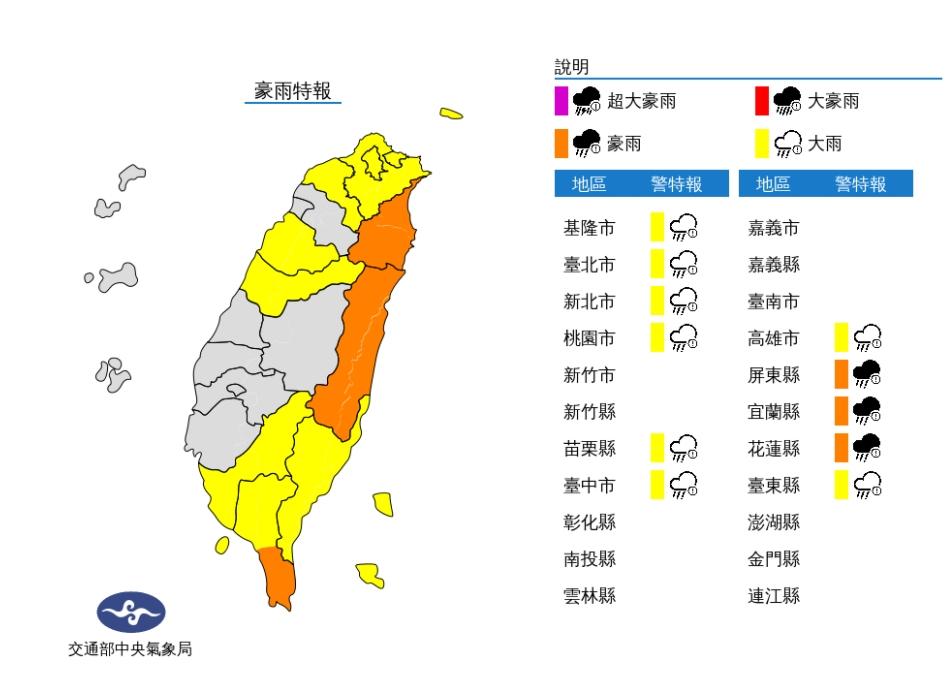 中颱璨樹逼近「11縣市炸豪大雨」 林嘉愷曝風雨「1時間點」減弱!