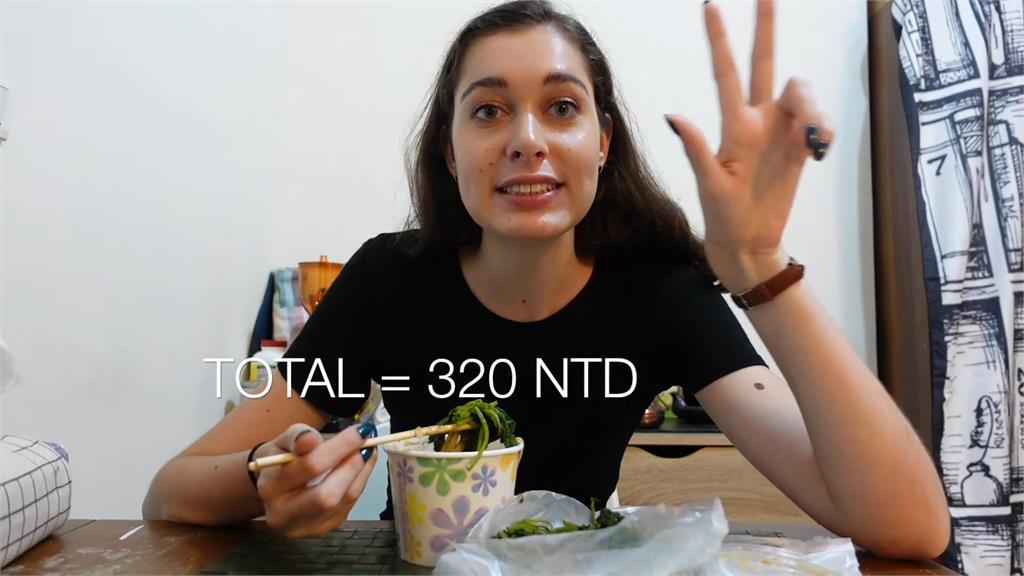 法國正妹用10歐元台北「吃喝玩樂」一整天 曝:在巴黎只能買一盒沙拉