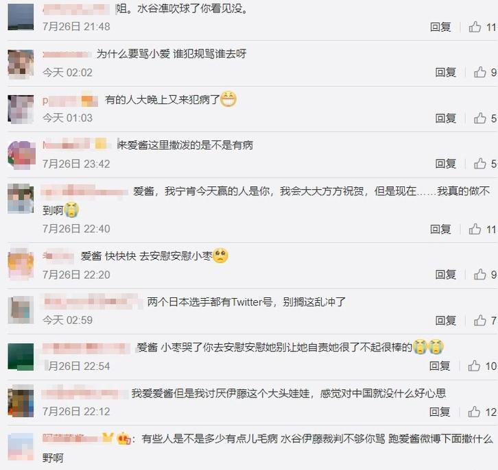 東奧/中國桌球敗給日本!福原愛「微博噤聲」慘遭出征:不要臉