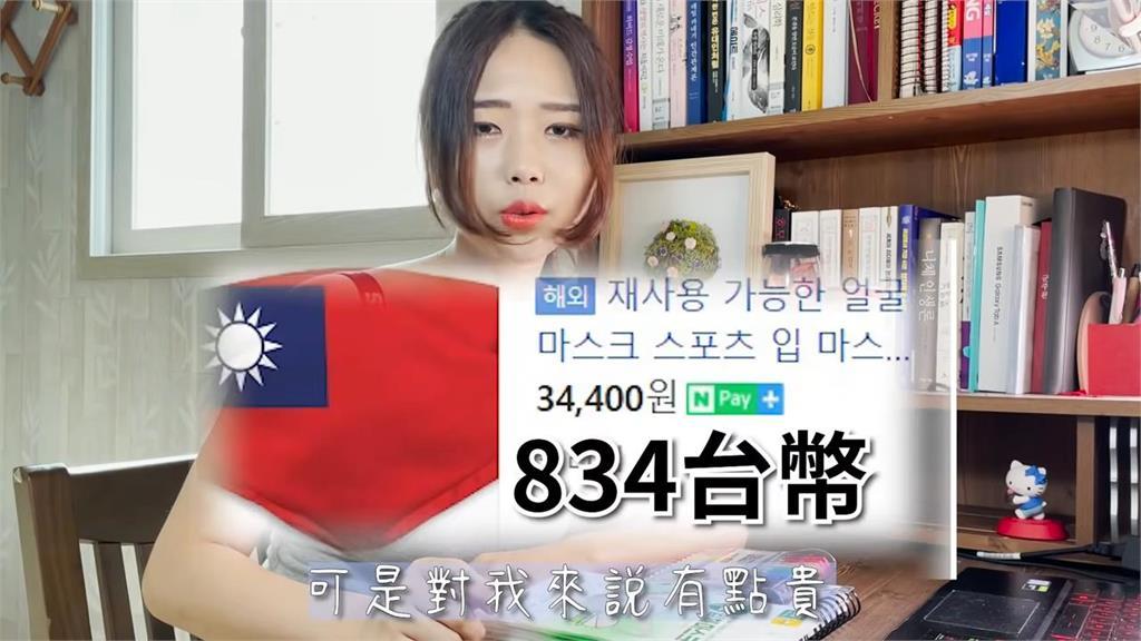 買不起台灣國旗口罩!韓妞動手畫出來 寶島景色西門町101全入列