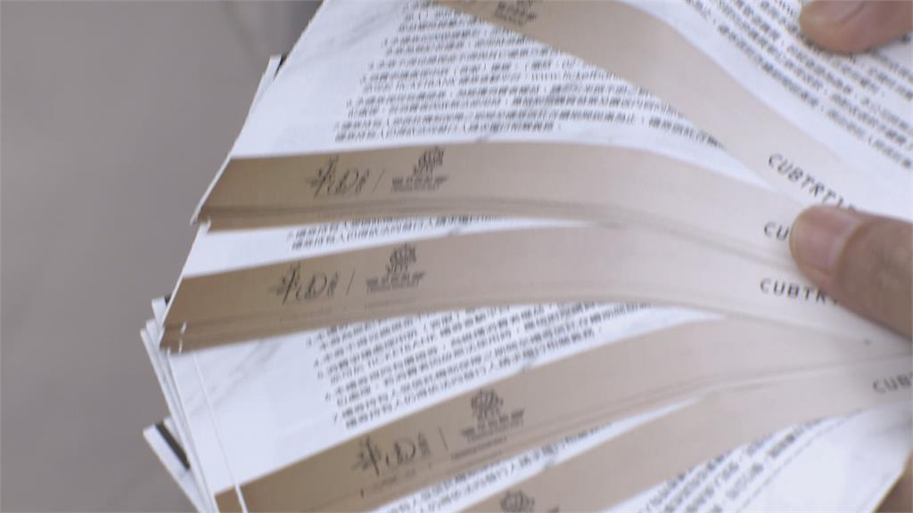 高雄老字號飯店8月底熄燈 游泳券退費爆消費糾紛