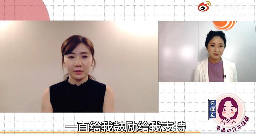 福原愛再接受中媒專訪 嬌喊:「要用一輩子償還中國的愛」