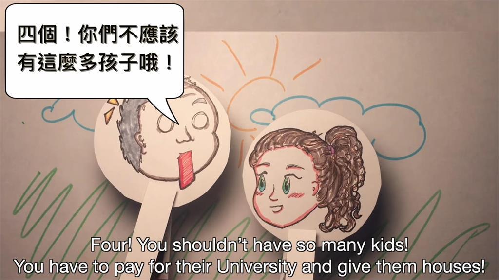 和老先生的對話發現「台灣人理想生活」?加拿大人妻:小孩生幾個也要管