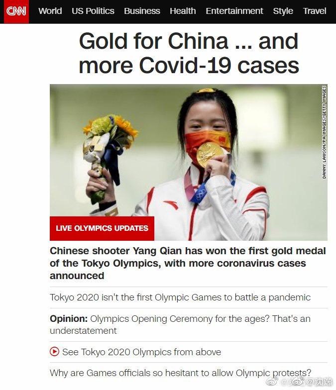 東奧/玻璃心碎!中國女將楊倩東奧奪金 《CNN》做一件事讓小粉紅崩潰