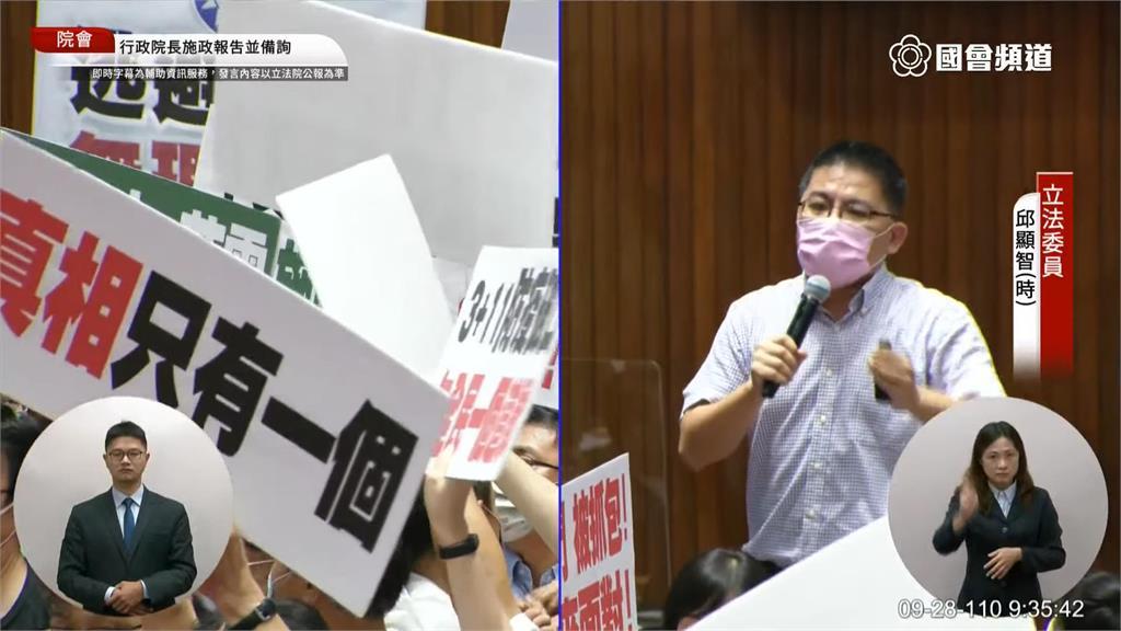 快新聞/朝野立委激烈推擠畫面曝! 蘇貞昌完成施政報告譴責國民黨