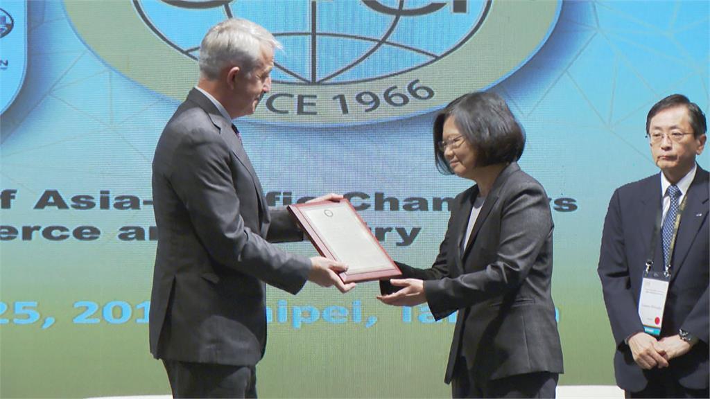 台灣外交重要勝利! 「哈里法克斯論壇」明年移師台北