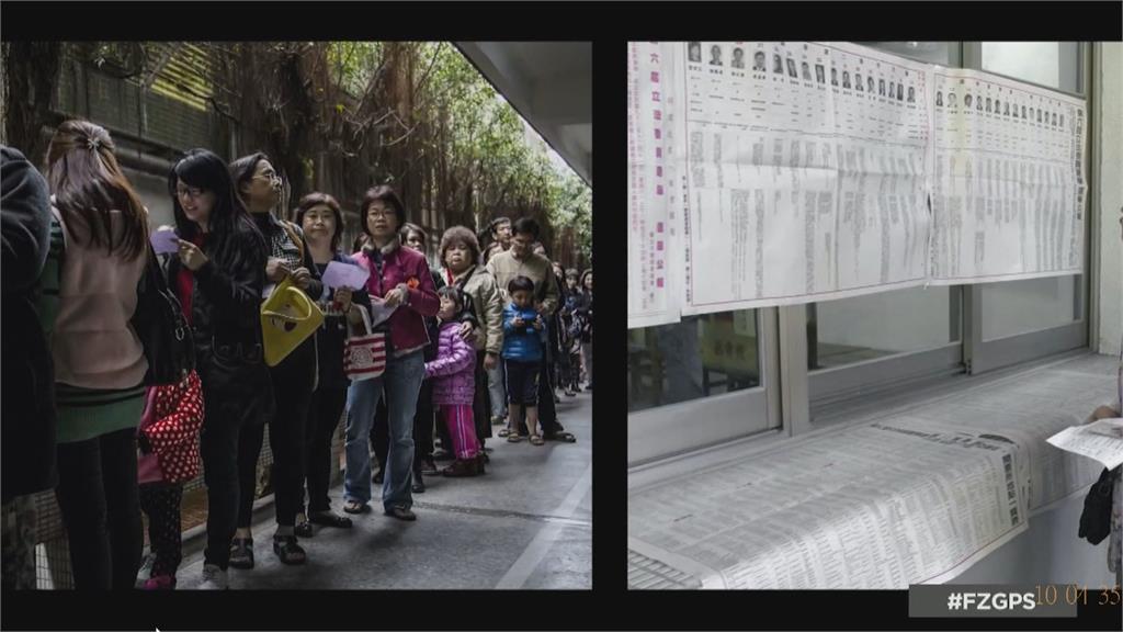 別妄自菲薄 也別唱衰自己!經濟學人讚台灣「民主燈塔」 CNN稱我國「逆勢的亮點」