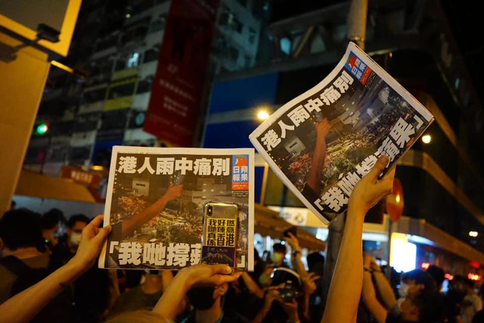 國安法強權之下!香港醫生組織「杏林覺醒」宣布解散並關閉臉書專頁
