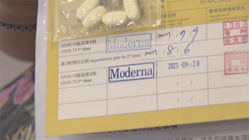 莫德納第二劑開打! 70歲以上長輩:等好久了