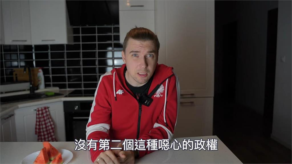 送完台灣疫苗改口承認「一中政策」 波蘭女婿嘆:只是說給中國聽