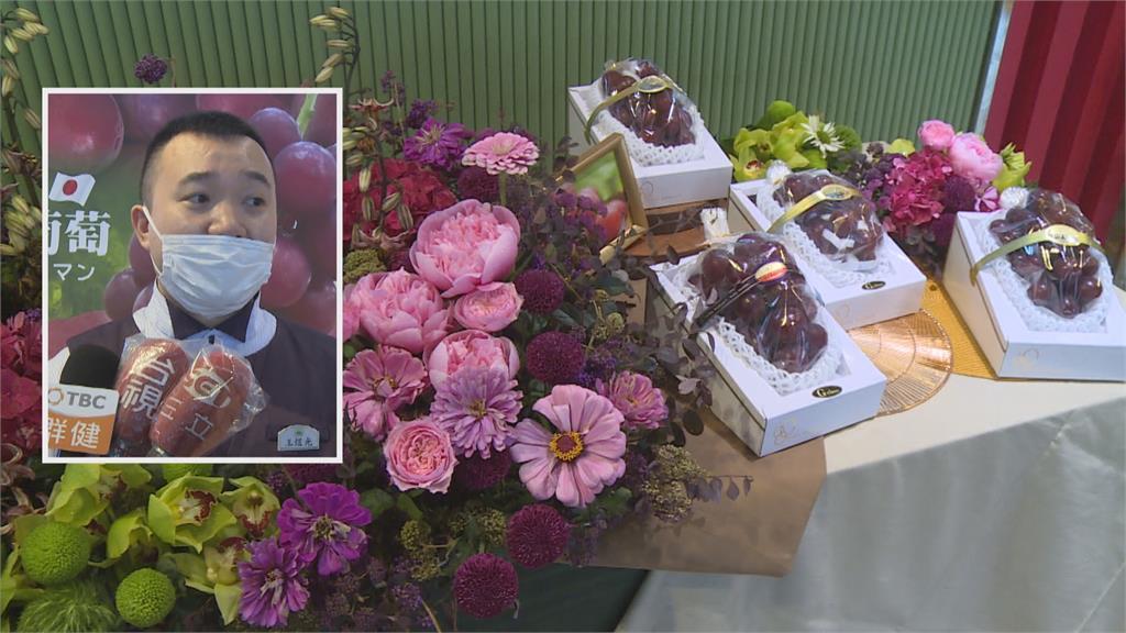 日本「葡萄界愛馬仕」在台開賣 單串要價35萬