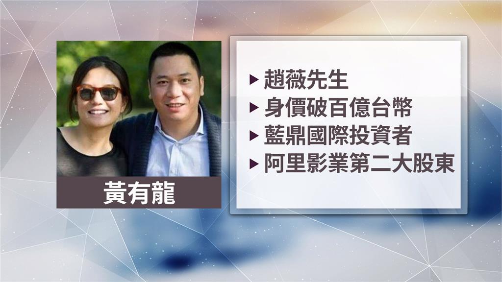 趙薇「中國女巴菲特」身家遭起底!「跨足69間公司」不怕沒飯吃