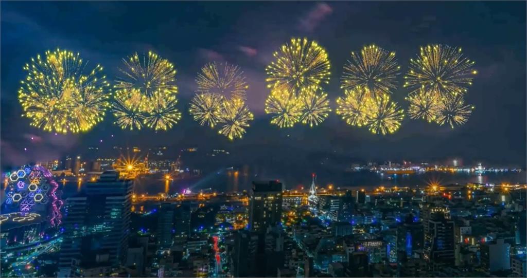 國慶焰火模擬圖曝光!範圍、數量歷年之最 陳其邁:絕對是最棒的一次
